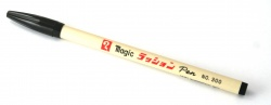Magic Rushon Marker Black  [NO. 300]