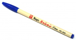 Magic Rushon Marker Blue [NO. 300]