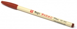 Magic Rushon Marker Brown  [NO. 300]