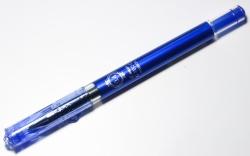 Pilot G-Tec-C Maica 0.4 Roller Blue
