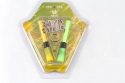 ZW-1006 Yellow vs Light Green